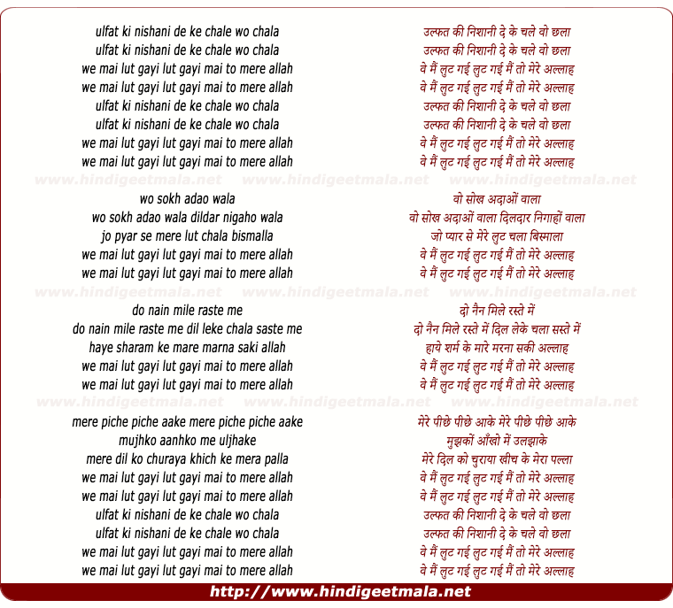lyrics of song Ulfat Ki Nishani De Ke Chale Wo Challa