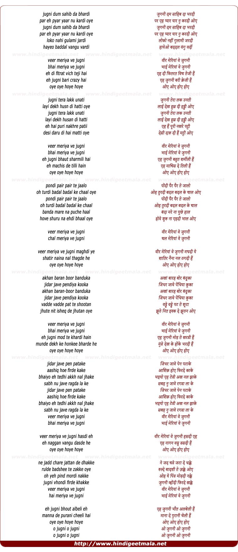 lyrics of song Eh Jugni Bari Crazy Hai