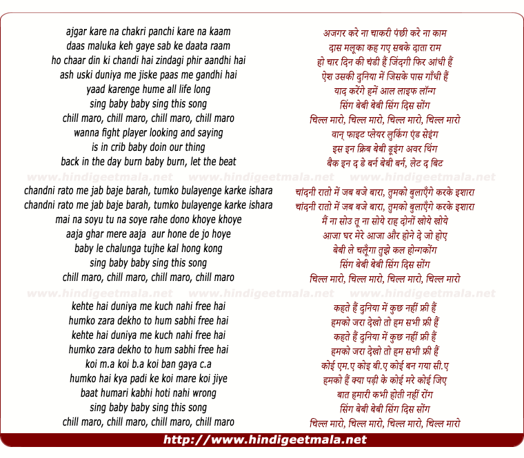 lyrics of song Chill Maro