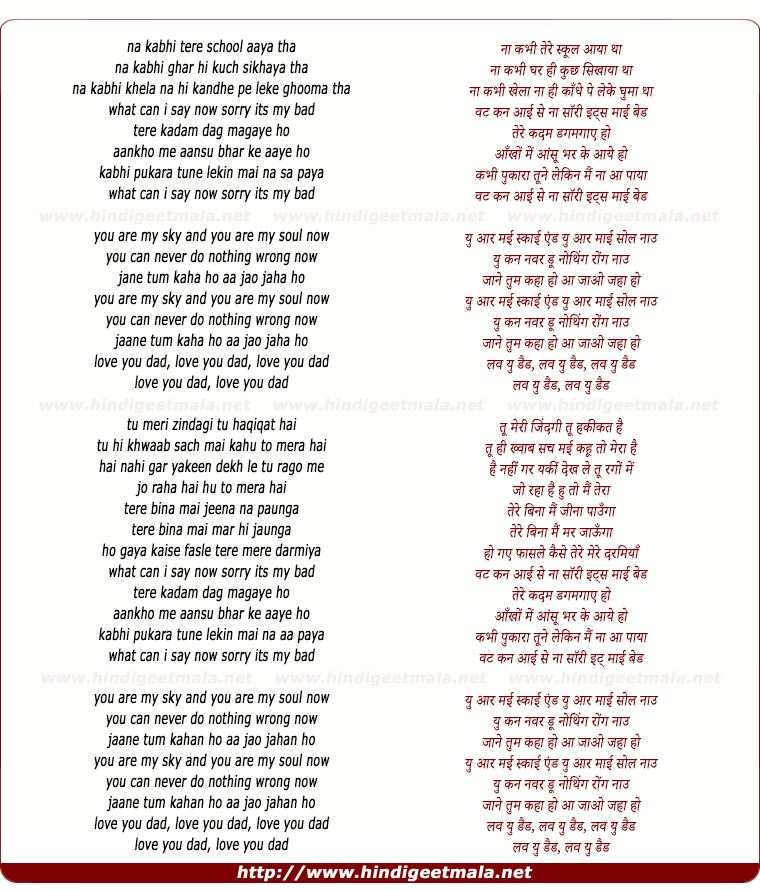 lyrics of song Love You, Dad
