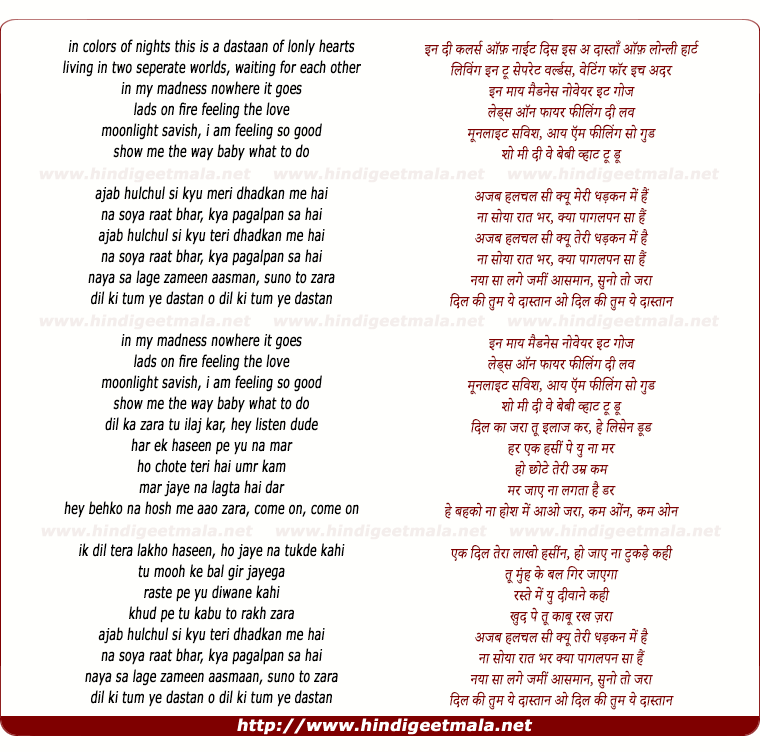 lyrics of song Ajab Hulchul Si Kyun