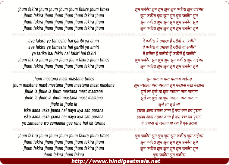 lyrics of song Jhoom Fakira Jhoom Fakira