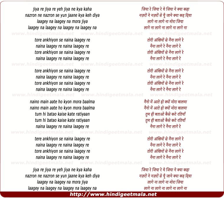 lyrics of song Tore Ankhiyon Se Naina Lagey Re