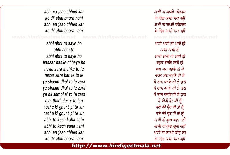 lyrics of song Abhi Na Jao Chhod Kar