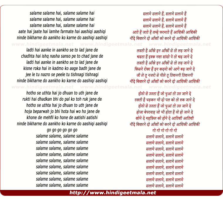 lyrics of song Salame Salame Hai