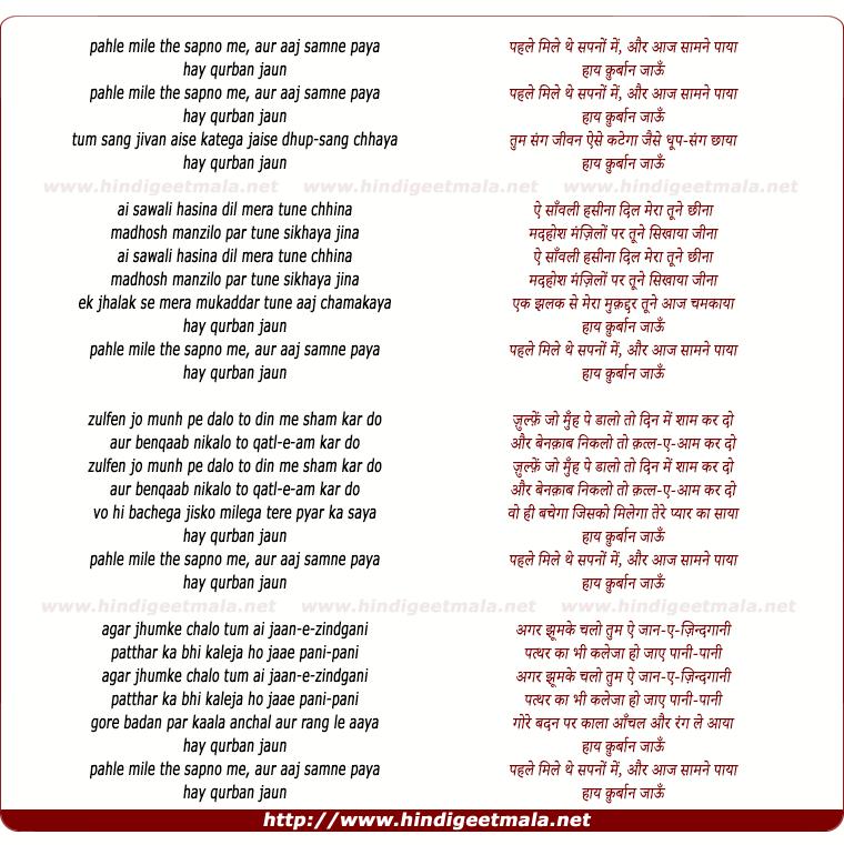 lyrics of song Pahle Mile The Sapno Me