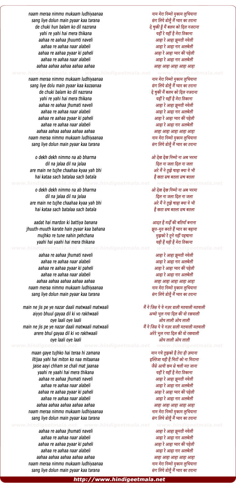 lyrics of song Naam Mera Nimmo Mukam Ludhiana