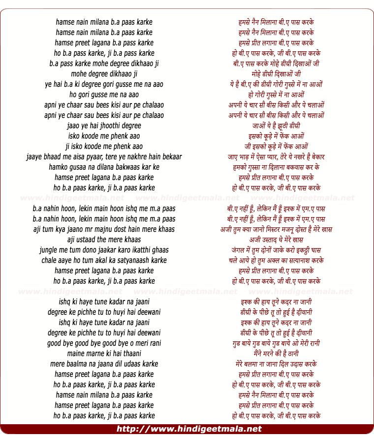 lyrics of song Hum Se Nain Milana B. A. Pass Karke