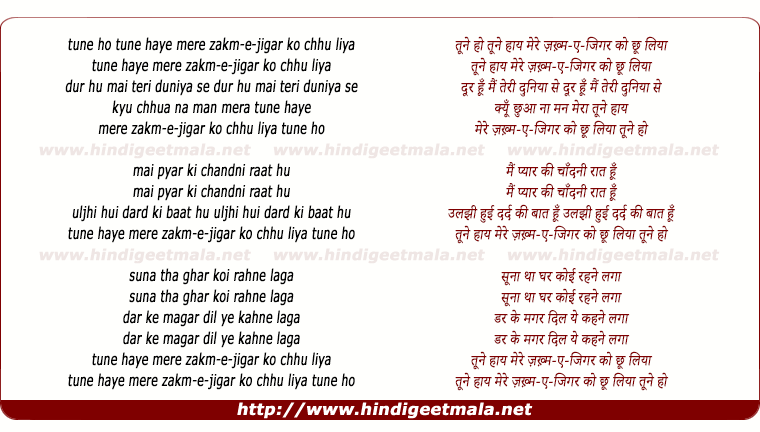 lyrics of song Tune Haye Mere Zakm E Jigar Ko Chhu Liya