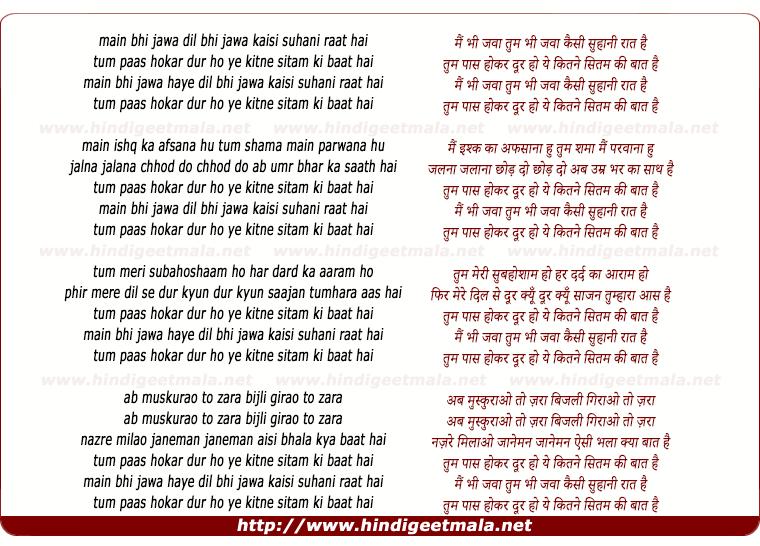 lyrics of song Main Bhi Jawaan Dil Bhi Jawaan