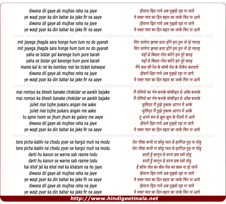 HINDI FILM SONGS IN VARIOUS RAGA