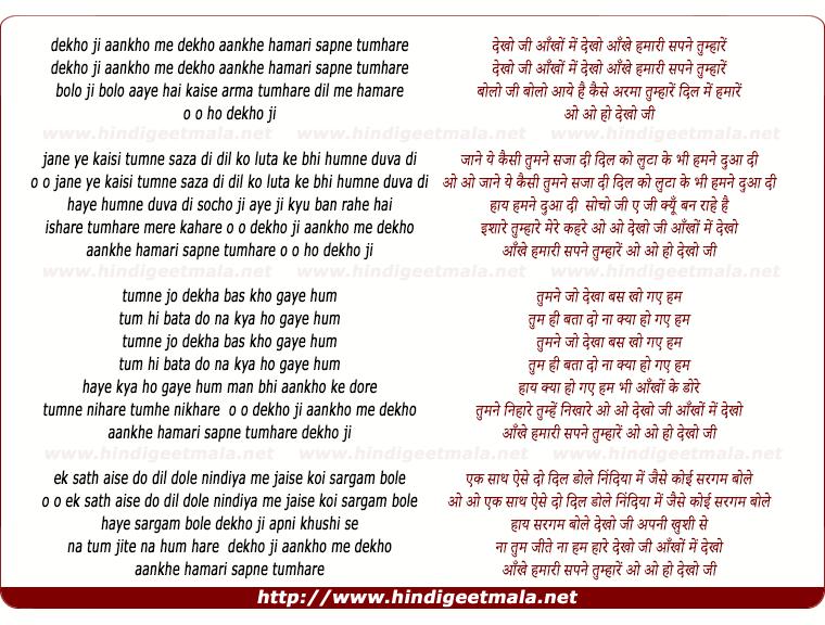lyrics of song Dekho Ji Aankho Me Dekho Aankhe Hamari Sapne Tumhare