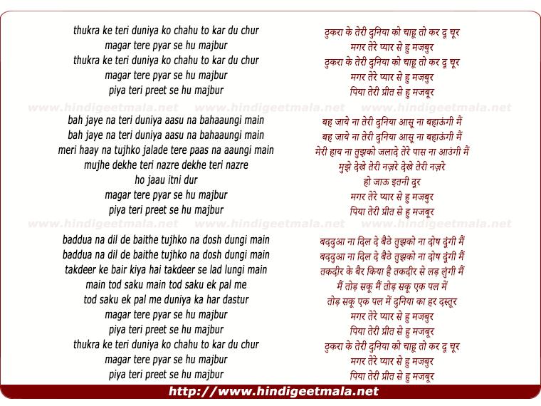 Download Teri Duniya Se Hoke Majboor Chala mp3 song Belongs To Hindi Music