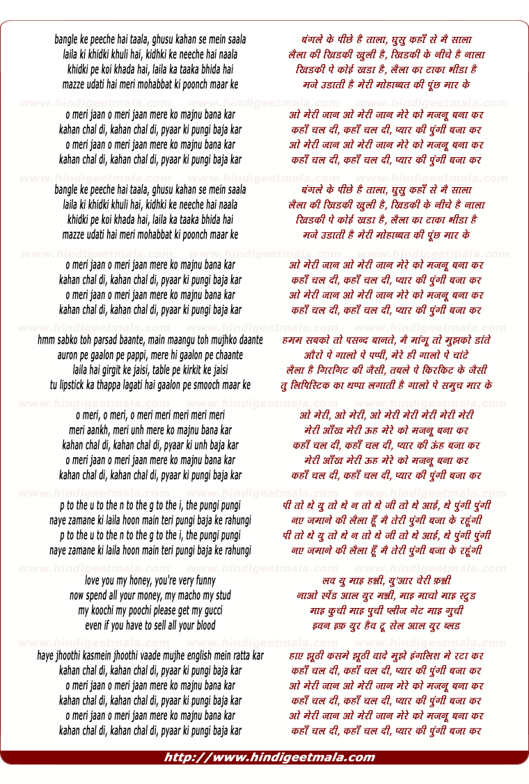 lyrics of song Pyaar Ki Pungi Baja Kar