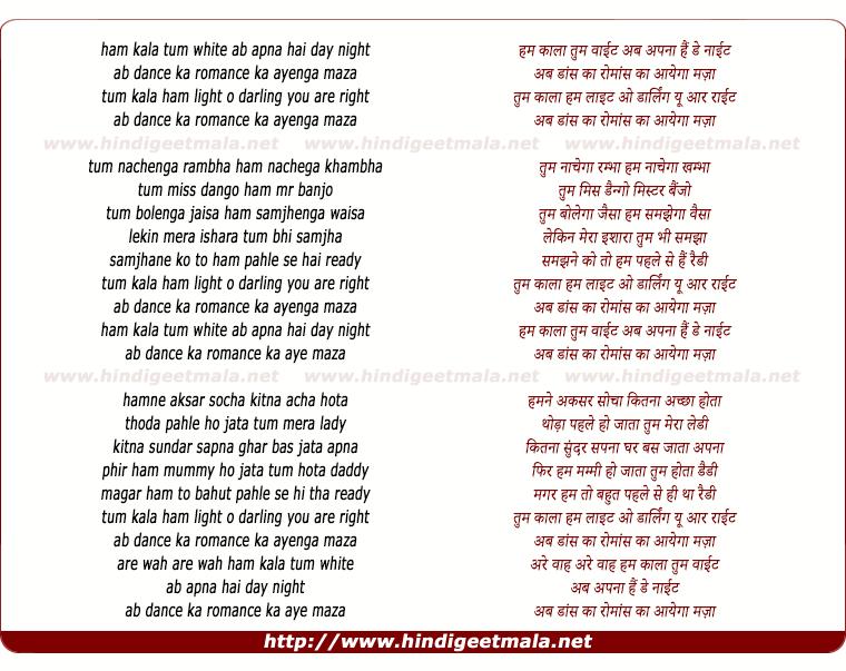 lyrics of song Ham Kala Tum White, Ab Apna Hai Day Night