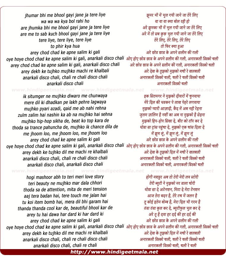 lyrics of song Anarkali Disco Chali