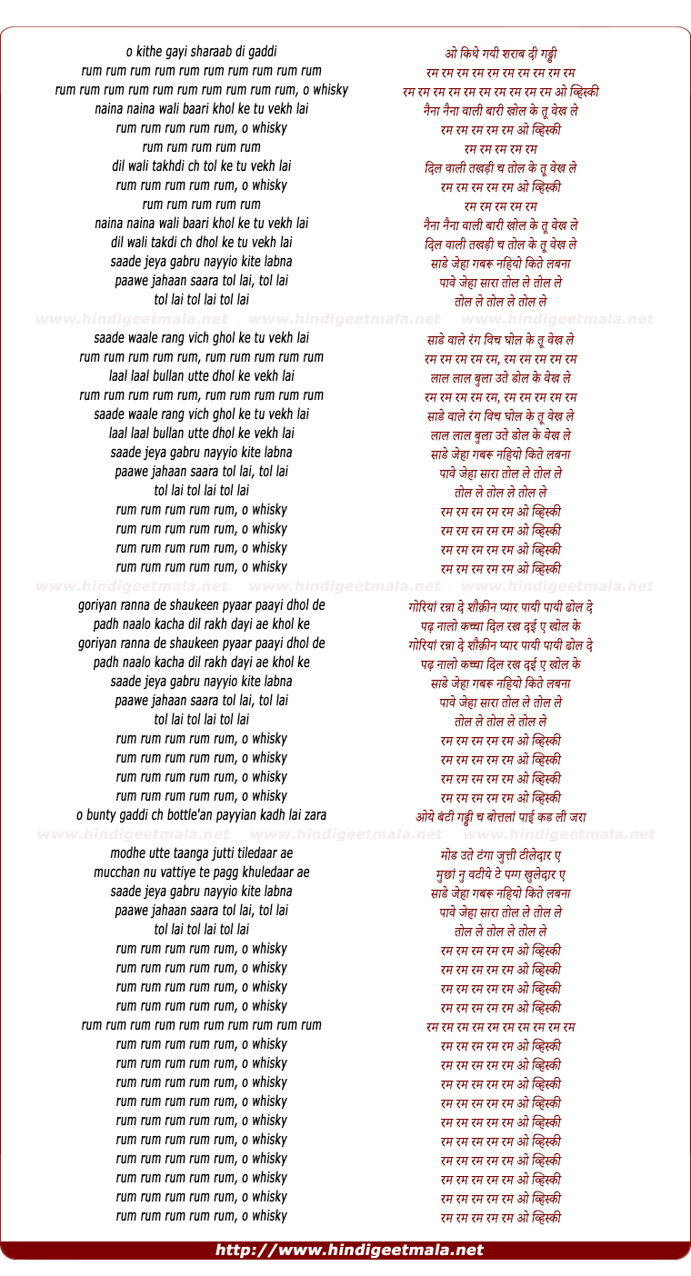 lyrics of song Rum Rum Whisky