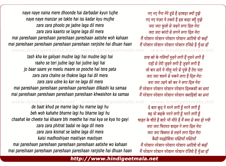 lyrics of song Pareshaan