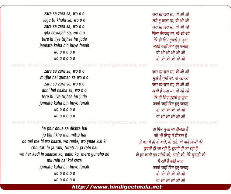 lyrics of song Jannatein Kahan