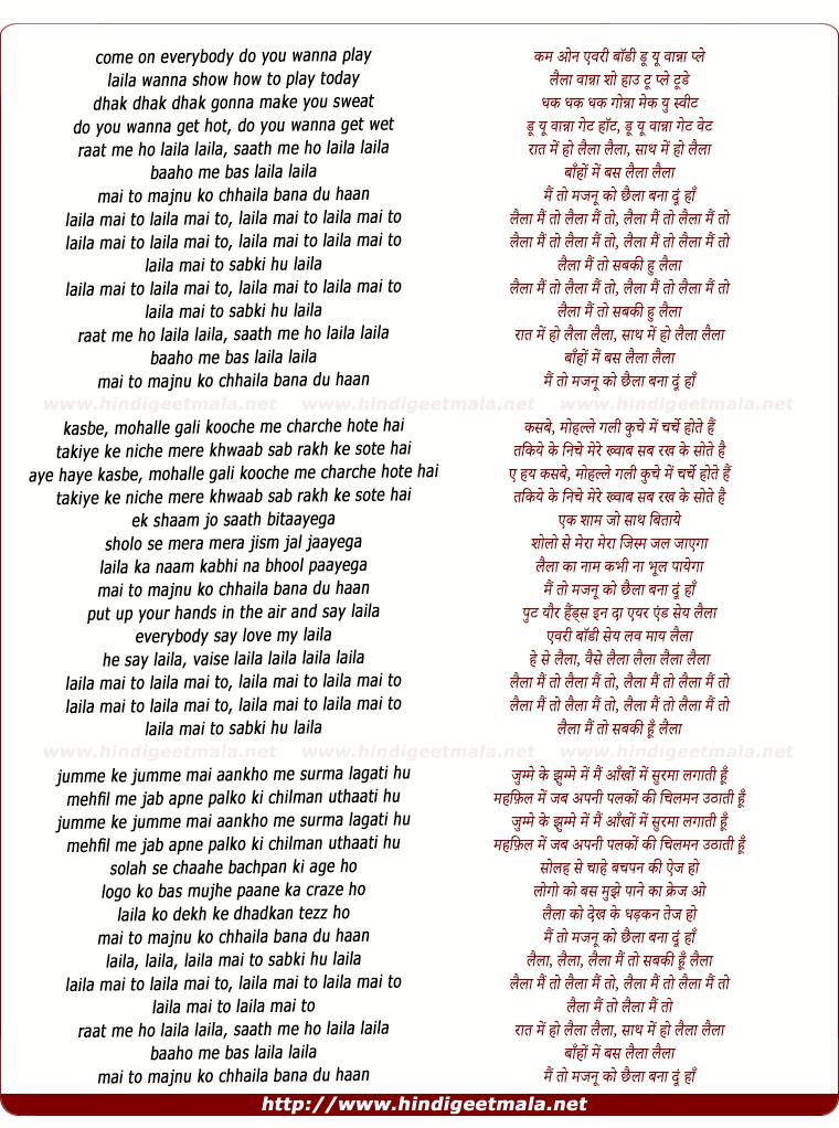 lyrics of song Laila Main Toh Sabki Hoon Laila