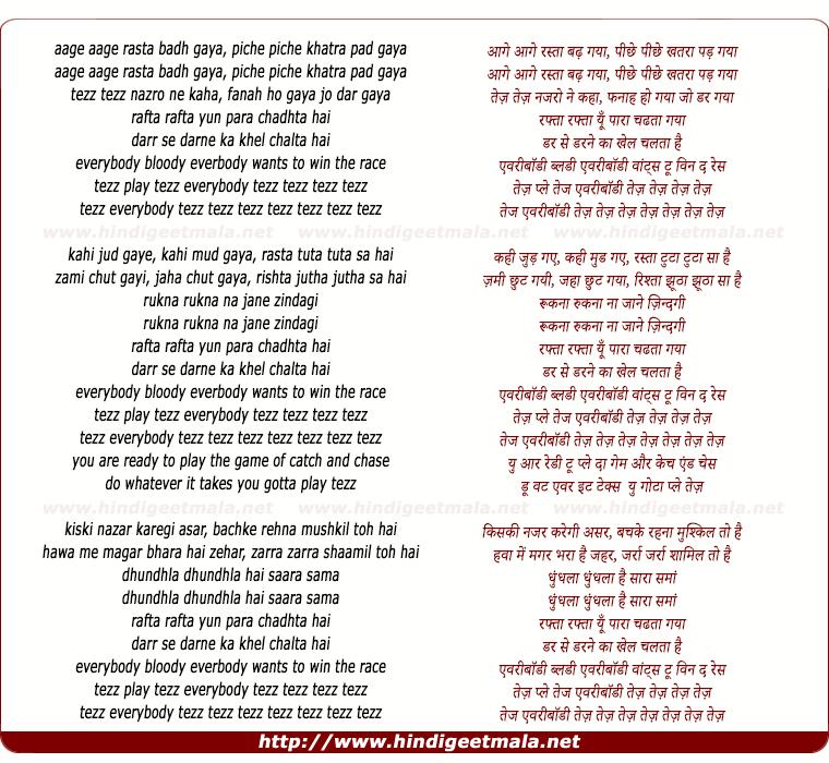 lyrics of song Tez Nazro Ne Kaha