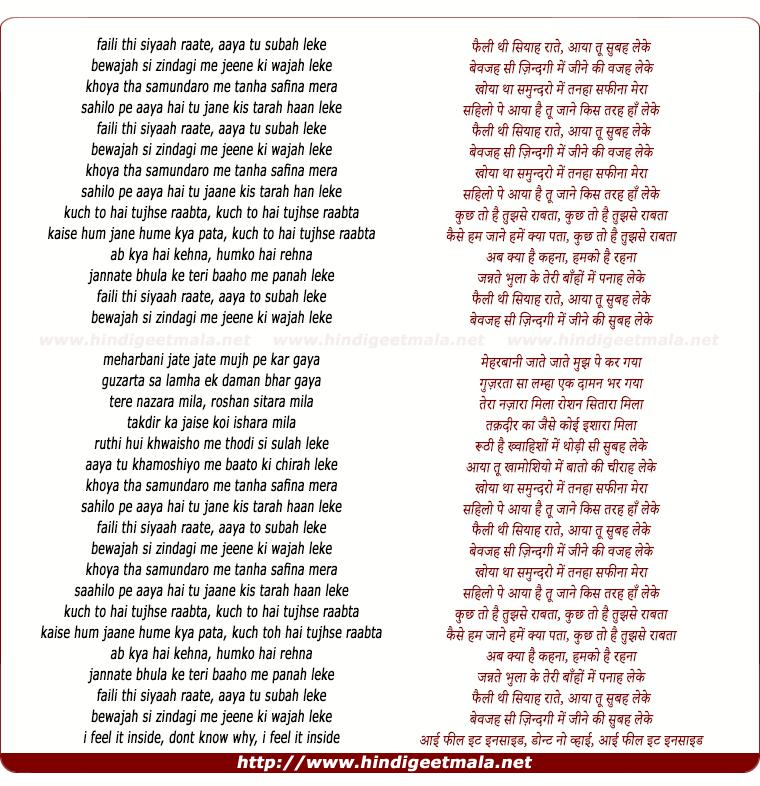 lyrics of song Raabta (Siyaah Raatein)