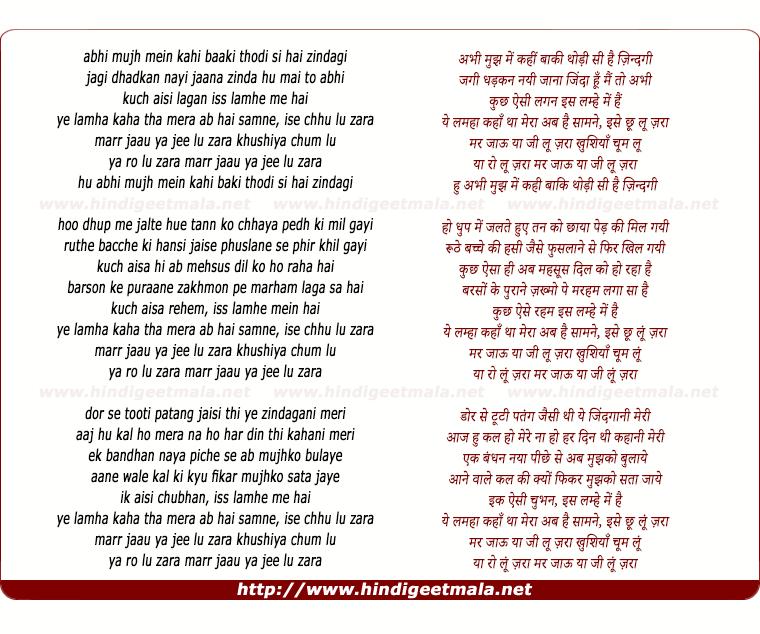 lyrics of song Abhi Mujh Mein Kahin