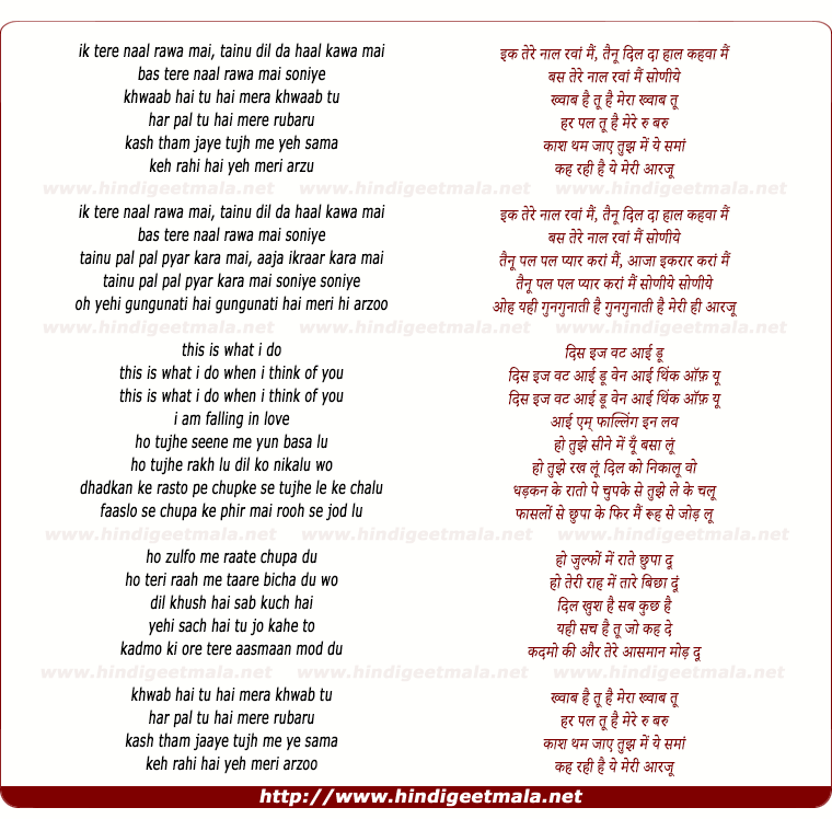 lyrics of song Arzoo