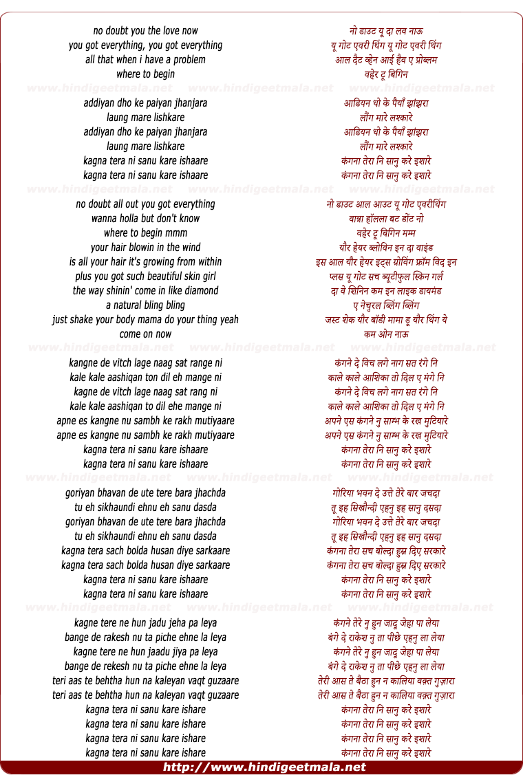 lyrics of song Kagna Tera Ni Sanu Kare Ishaare