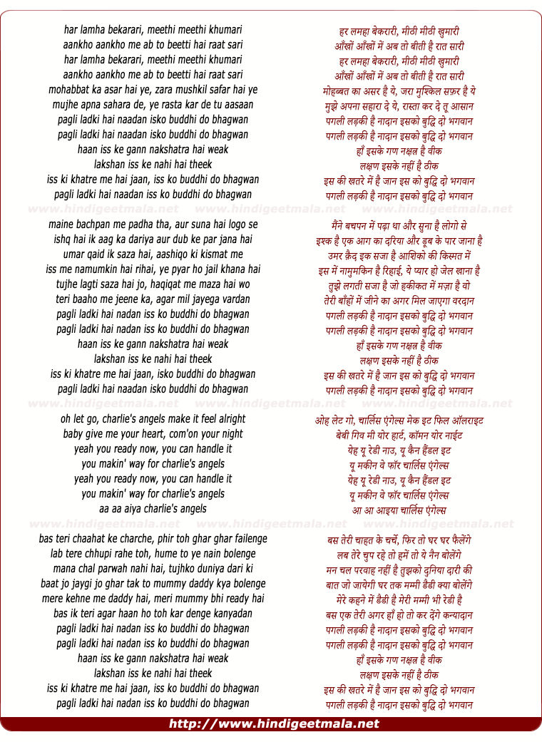 lyrics of song Buddhi Do Bhagwaan (Charlie Angels)