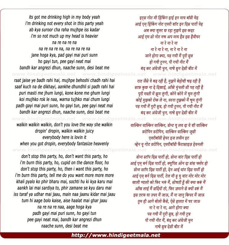 Angreji Wali Madam (Full Song) | Kulwinder Billa, Dr Zeus ...