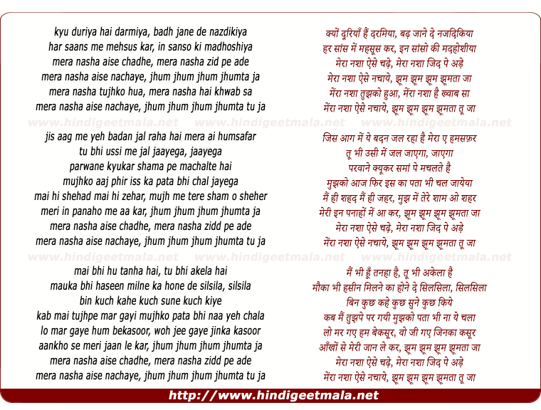 lyrics of song Kyu Duriya Hai Darmiya (Jhoom Jhoom Ta Ja)