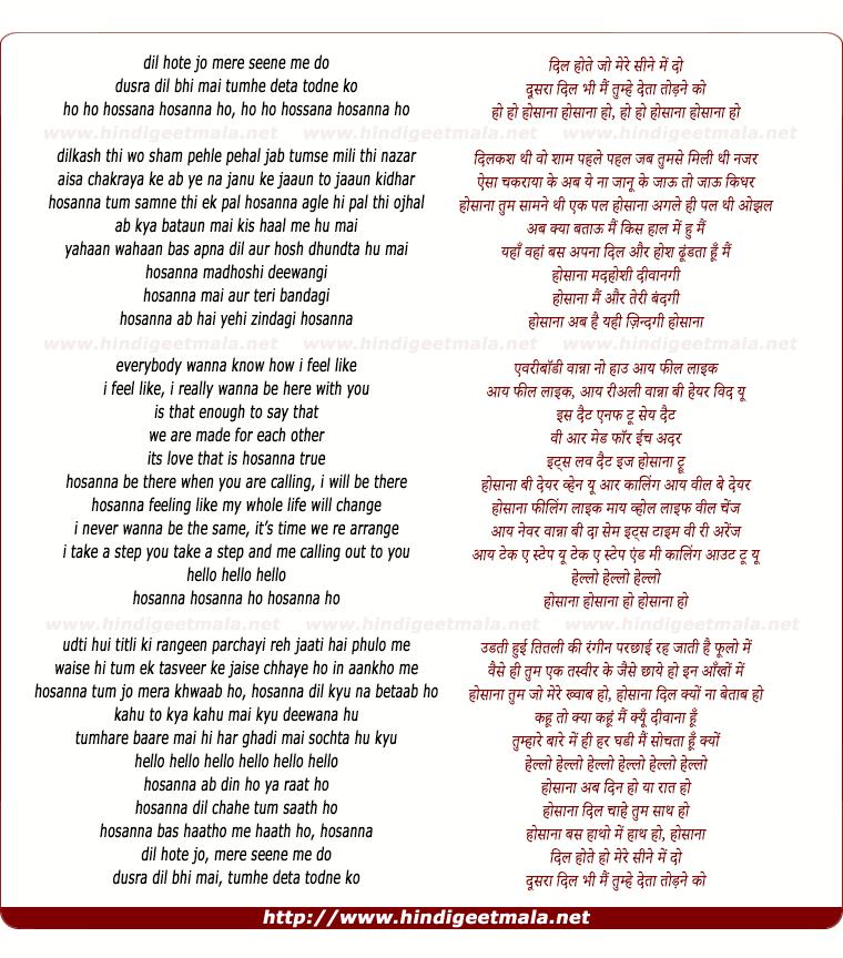 Hosanna Lyrics Kirk Franklin