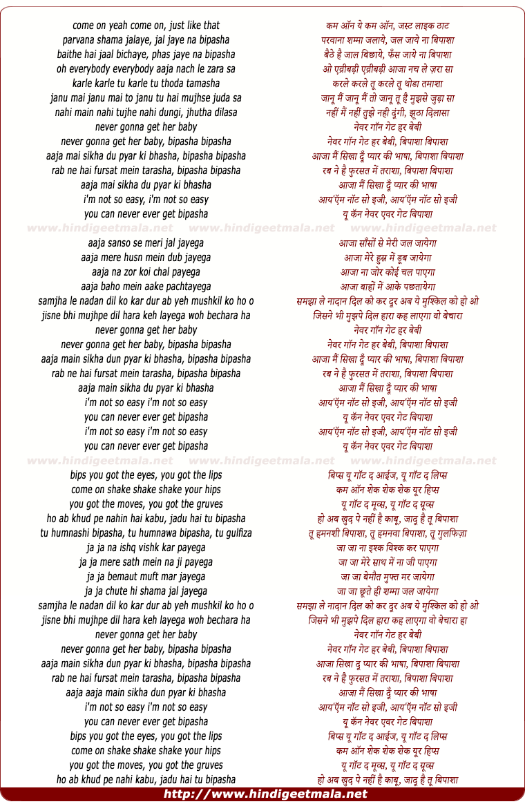 lyrics of song Parvaana Shama Jalaayein