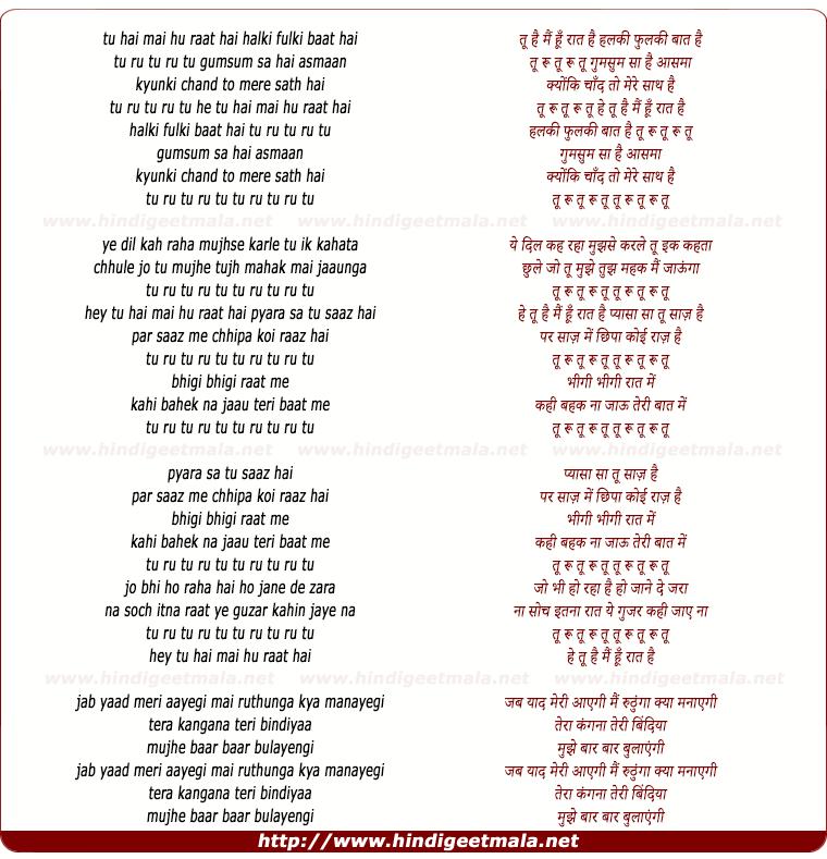 lyrics of song Tu Hai Main Hoon Raat Hai