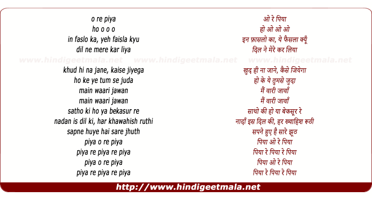 lyrics of song Piya O Re Piya Mai Wari (Sad)
