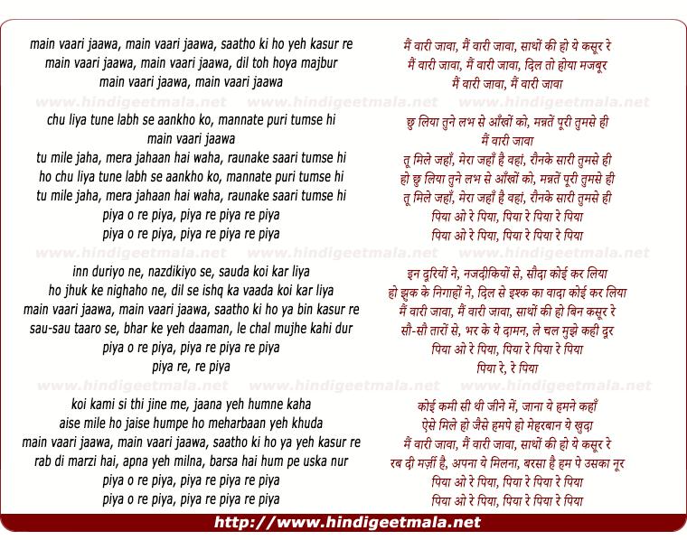 lyrics of song Piya O Re Piya Piya Re