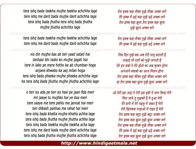 lyrics of song Tera Ishq Bada Teekha
