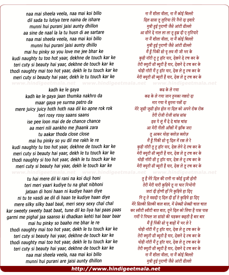 lyrics of song Pinky Punjabi
