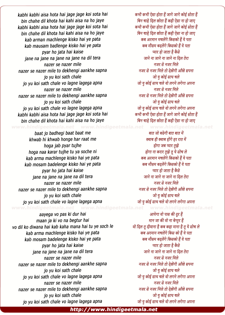 lyrics of song Nazar Se Nazar Mile