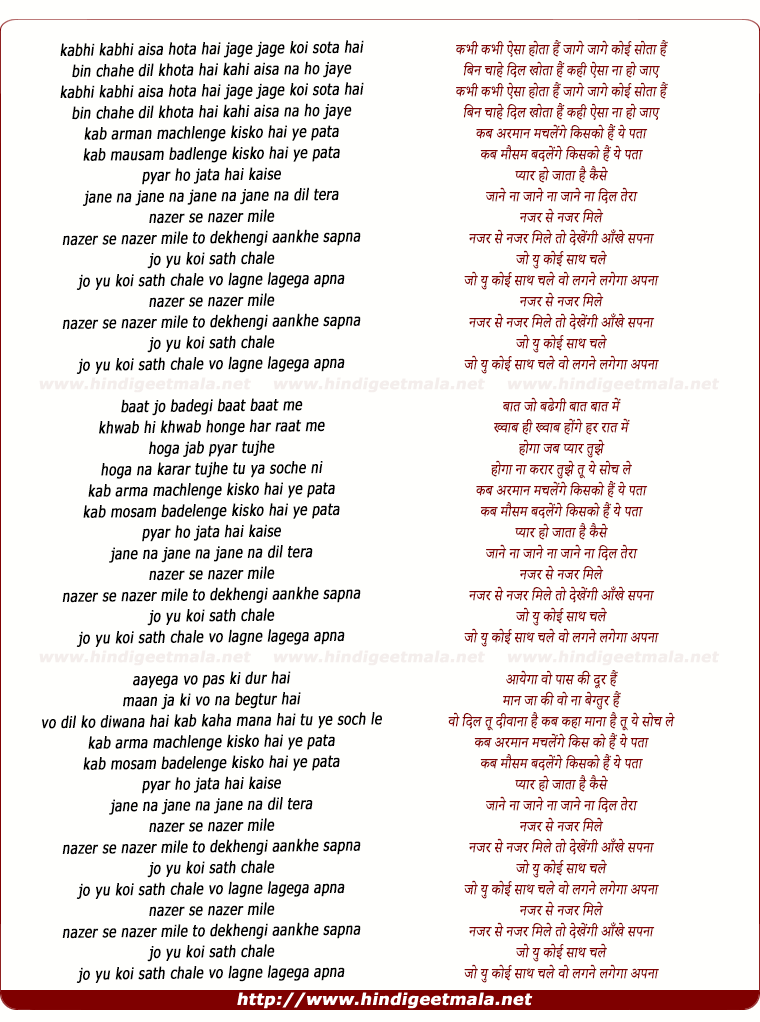 lyrics of song Nazar se Nazar Mile (Rahat Version)