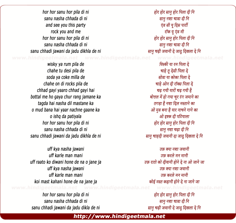 lyrics of song Hor Pila De