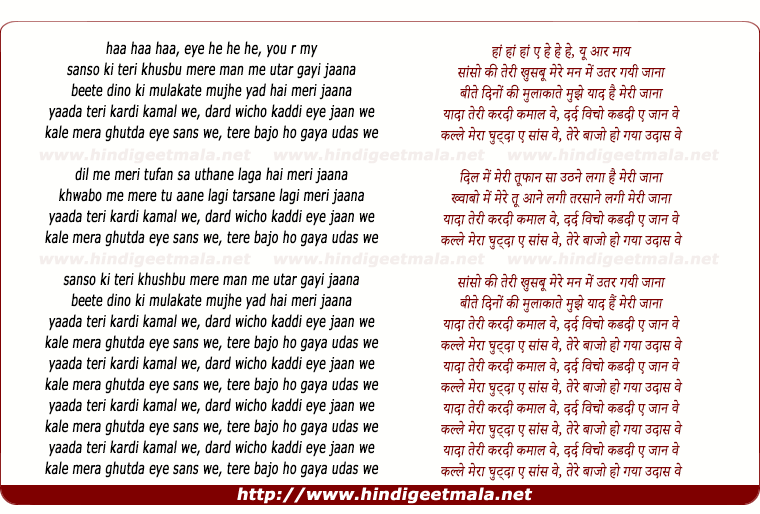 lyrics of song Yaadan Teri Kardi Kamaal