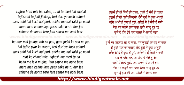 Adha Hai Chandrama - Navrang - Download mp4 3gp Videos