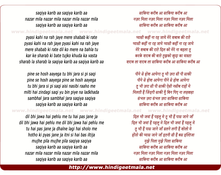 lyrics of song Saaqiya Karib Aa, Nazar Mila