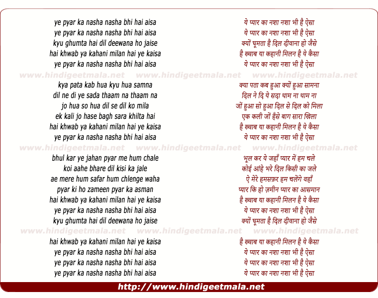 lyrics of song Ye Pyar Ka Nasha, Nasha Bhi Hai Aisa