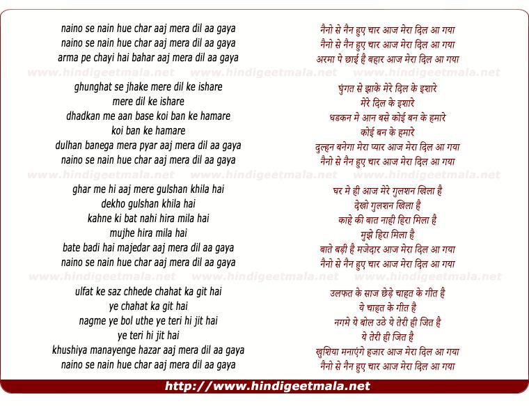 lyrics of song Nainon Se Nain Hue Chaar Aaj Mera Dil Aa Gaya