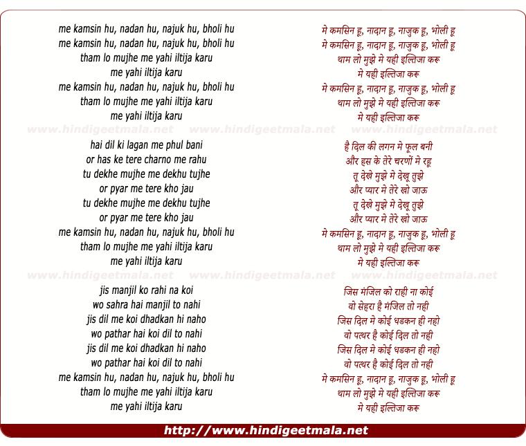 lyrics of song Main Kamsin Hu, Naadan Hu, Naazuk Hu, Bholi Hu