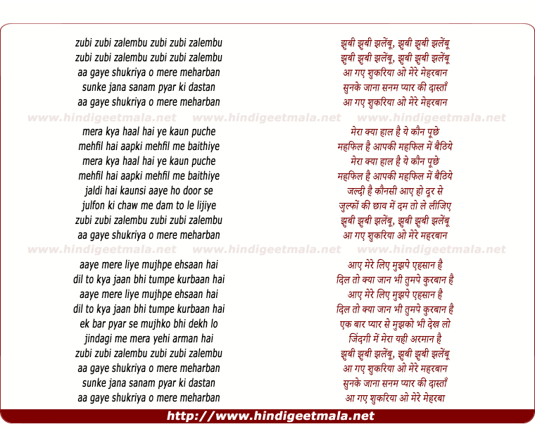 lyrics of song Zubi Zubi Zulambe