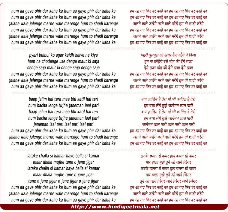 Noddy theme song in hindi (aa Gaya noddy) - YouTube